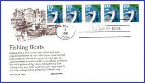 USA3 #2529 Pl #A1212 U/A ARISTOCRAT FDC PNC5  Fishing Boat