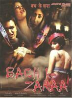 Bach ke Zara aka Bollywood Evil Dead (2008) DVD DISC ONLY RARE! UNCUT! IMPORT!
