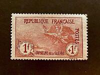 FRANCE 1917 *** ORPHELINS *** N° 154 *** NEUF SANS CHARNIERE *** TTBE