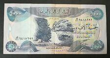 2003 Central Bank Of Iraq 5000 Dinars GEF