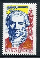 STAMP / TIMBRE FRANCE NEUF N° 2667 ** CELEBRITE / REVOLUTION / GASPARD MONGE