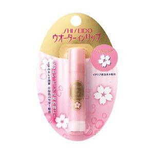 Shiseido JAPAN WATER IN LIP Pure Pink Sakura Lip Balm with Hyaluronic Acid