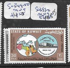 KUWAIT (P0903B)    SG 351-2   MOG