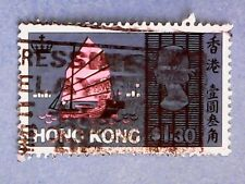 Hong Kong. QE2 1968 $1.30 Sea Craft. SG252. P13. Used, heavy cancellation.