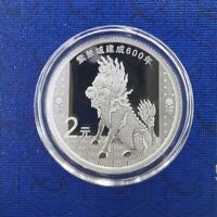 China The 600th Anniversary of The Forbidden City Commenmrative Silver Coin 5g