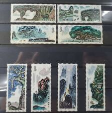 1980 China T53 Guilin Lanscapes. 8X Mint Stamps Set