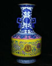 "10.4""Qianlong Marked China Blue White Color Porcelain Dynasty Flower Bottle Vase"