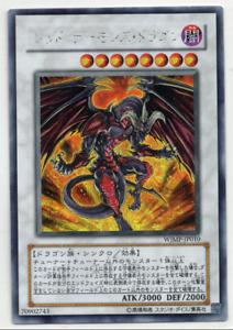 Yugioh japanese SER Red Dragon Archfiend WJMP JP010 NM