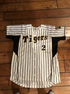Hanshin Tigers Kenji Johjima Japanese Baseball League Jersey Adult Size Large