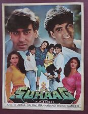 Press Book Indian Movie promotional Song book Pictorial Suhaag (1994)