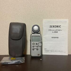 Sekonic L-358 Flash Master Digital Light Meter w/Case From JAPAN DHL