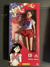 Sailor Mars Moon Korean Doll New Very Rare Bandai
