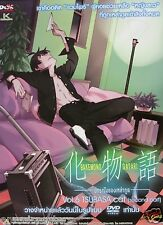 "BAKEMONOGATARI ""KOYOMI ON COUCH"" ASIAN PROMO POSTER - Japanese Anime, Manga"
