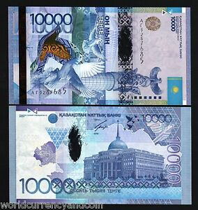 KAZAKHSTAN 10000 10,000 TENGE P-43 2012 HYBRID POLYMER PIGEON MAP UNC BANK NOTE
