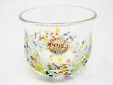 Ryukyu Clear Glass with Cullet (Handmade in Okinawa, Japan)