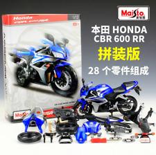Maisto 1:12 Honda CBR600RR Assembly line kit Motorcycle Bike Model New