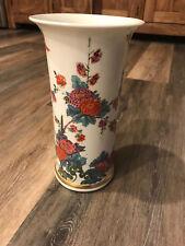 Lenox Saxony Vase Smithsonian Institution Collection