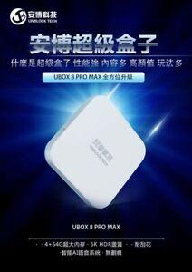 Xpressdeal Unblock Ubox8 PROMAX 安博盒子第八代 加拿大發貨+代理