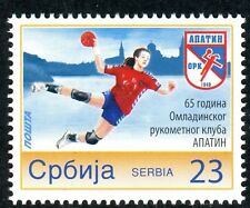 0657 SERBIA 2014 -65 Years of the Youth Handball team Apatin, Personal stamp MNH