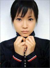 Eri Kamei Morniung Musume 'Eri Kamei Morniung Musume' Photo Collection Book