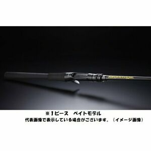 Jackall Revoltage RV-C73H 1 piece bait From Japan