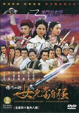 Legendary Fighter-Yang's Heroine 40-8DVD-Cantonese&Mandarin Audio-Chinese Sub