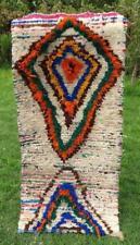 """Handmade Moroccan Berber Boucherouite Rug Rag Carpet Berber Rug 5'4"""" x 2'4"""""""