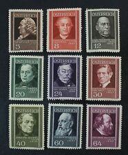 Ckstamps: Austria Stamps Collection Scott#B156-B164 Mint Nh/H Og