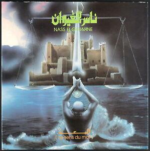 NASS EL GHIWANE - El Maana (Le sens du mot) - 1983 France LP