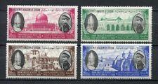 29695) JORDAN 1964 MNH** Nuovi** Pope Paolo VI visit Holy Land 4v