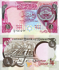 Kuwait ¼ Dinar Banknote World Paper Money Unc Currency Pick p17 1991 Bill Note