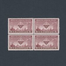 The American Chemical Society 75th Anniversary - Vintage Mint Set of 4 Stamps!