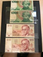 4 Vintage Israel bank notes 100 and 1,000 Shekles 1979 and 1983 Reduced!