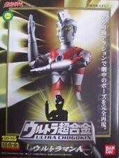 New Bandai Ultra Chogokin GD-74 Ultraman Ace