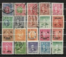 CHINA, 20 VARIOUS, MIXED