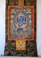 "ELITE 50"" EMBROIDERY BROCADE SCROLL THANGKA: HEVAJRA & CONSORT Gye pa dor je"
