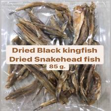 Dried Black King Fish,Dried Snakehead Fish,255G Per Pack(85G X 3 Bags)/50$