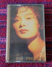 Cally Kwong ( 鄺美雲 ) ~ 愛讓每個人都心碎 ( Malaysia Press ) Cassette