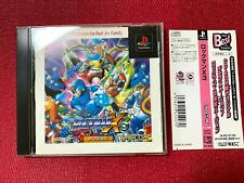 PS1 - ROCKMAN X3 PlayStation the Best for Family - Japan Japanese