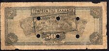 Greece. 500 Drachmai 1/10/1932, L@@K Canceled Greek Banknote EN KALABRYTOIS [Z5]