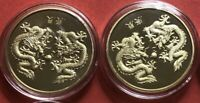 CHINA-2000 LOT OF 2  DRAGON BRASS MEDAL...UNCIRCULATED CONDITION.