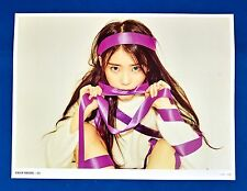 IU - CHAT-SHIRE Official Poster New K-POP