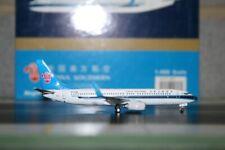 Phoenix 1:400 China Southern Boeing 737-800 B-5128 (PH10603) Model Plane