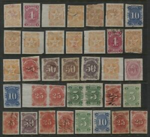 NEVADA Revenue stamps lot of 35+
