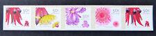 Australian Decimal Stamps: 2005 Australian Wildflowers - Set of 5 P&S MNH