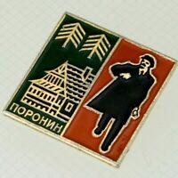Lenin is walking in Poronin, Poland Badge Soviet Pin Brass Enamel USSR