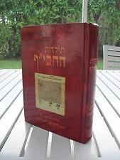 Judaica Toldot Ha-Chabif The Work Life & Influence Of Rabbi Hayim Palaggi 1999