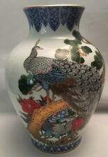 Japanese 2 Peacocks Vase, Rare Antique With Blue And Gold Accent Details