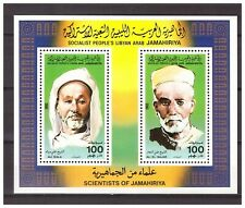 libia 1984 scientists S/S MNH