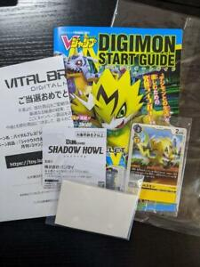 Vital Breath Shadow Howl Dim Card Digimon Limited Bandai w/Booklet Fedex New
